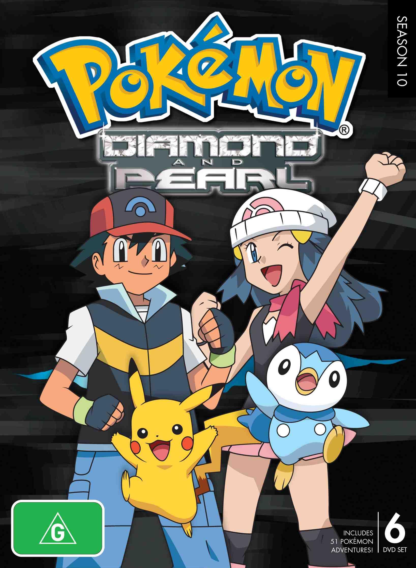 Remake di Diamante e Perla o di Platino? - Pokémon ...